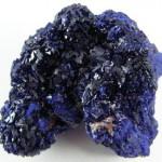 Азурит (Azurite)