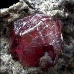 Амагальдин (Almandine)