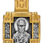 Святитель Николай Мирликийский Чудотворец. Ангел Хранитель
