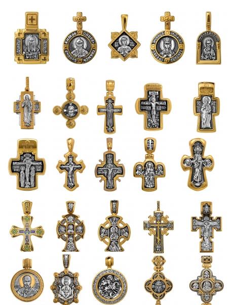 Православная коллекция мастера Сергея Акимова на Shop.JewelGold.ru