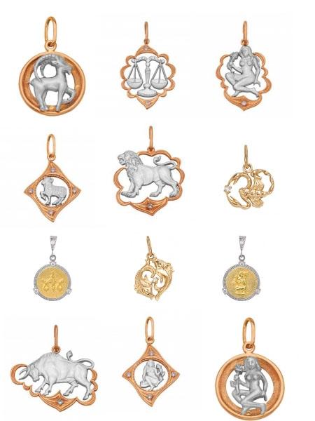 Подвески со знаками Зодиака на Shop.JewelGold.ru