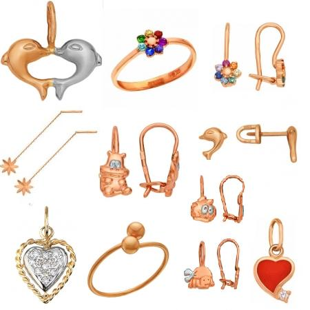Детские ювелирные украшения на Shop.JewelGold.ru