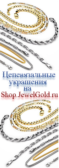     Shop.JewelGold.ru