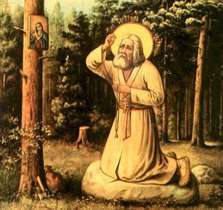 Преподобный Серафи́м Саро́вский