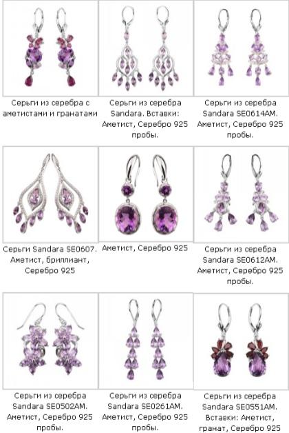Серебряные серьги Sandara на Shop.JewelGold.ru