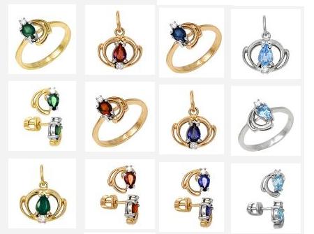 Комплекты с драгоценными камнями на Shop.JewelGold.ru