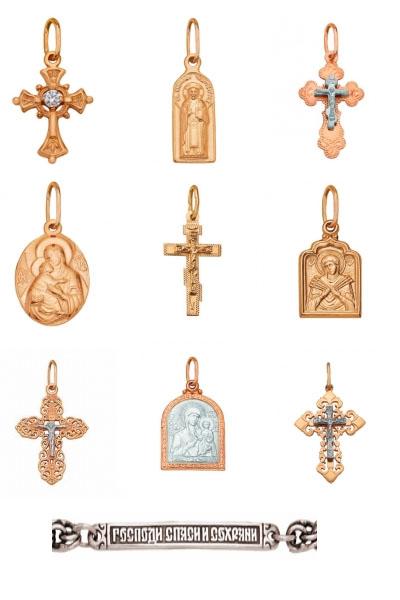 Кресты и Иконки Православные на Shop.JewelGold.ru