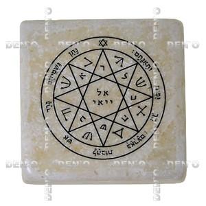 Печать Соломона Защита на магните, выполненном из Иерусалимского камня
