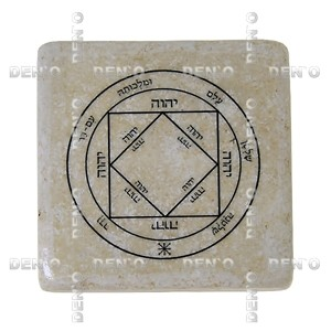 Ключ Победителя. Печать Соломона на магните, выполненном из Иерусалимского камня.