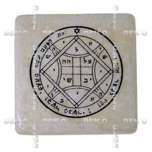 Любовь. Печать Соломона на магните, выполненном из Иерусалимского камня.