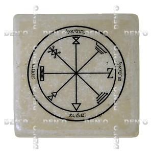Изобилие. Печать Соломона на магните, выполненном из Иерусалимского камня.