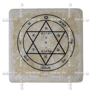 Здоровье. Печать Соломона на магнит, выполненном из Иерусалимского камня