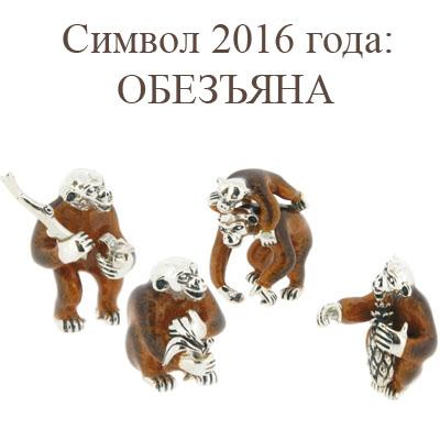 Статуэтки из серебра на www.GiftButik.ru