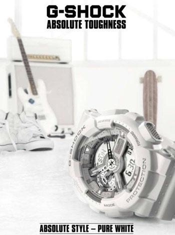 Часы G-Shock Pure White